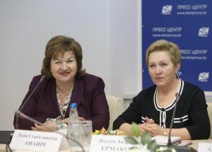 211780,03 Ананич белорусские СМИ создают прекрасный образ женщины
